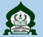 Dhemaji Commerce College Dhemaji-ReviewAdda.com