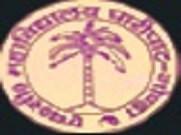 Haqiqullah Chaudhary Mahavidyalaya