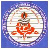 Debra Thana Sahid Kshudiram Smriti Mahavidyalaya Medinipur-ReviewAdda.com