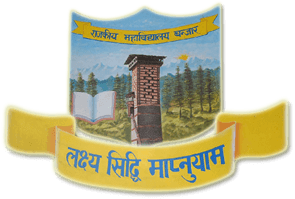 Government Degree College Banjar