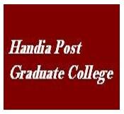 Handia Post Graduate College Allahabad-ReviewAdda.com