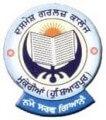 Dasmesh Girls College - [DGC]