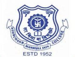 Agurchand Manmull Jain College - [Day College] Chennai-ReviewAdda.com
