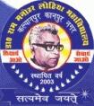 Dr Rammanohar Lohiya Mahavidyalaya