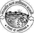 Govt Girls Degree College