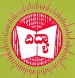 Governemt First Grade College Mangalore-ReviewAdda.com