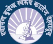 DBS PG College Dehradun-ReviewAdda.com