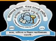 Dnyanopasak Shikshan Mandals College of Arts Commerce and Science