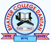 Bhatter College Midnapore-ReviewAdda.com