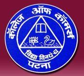 College of Commerce Patna-ReviewAdda.com
