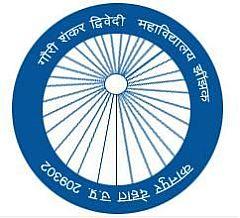 Gauri Shanker Dwivedi Mahavidyalaya Kanpur Dehat-ReviewAdda.com