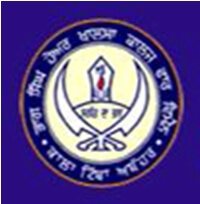 Bhag Singh Hayer Khalsa College for Women - [BSHKC] Abohar-ReviewAdda.com