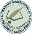 Dewanhat Mahavidyalaya Cooch Behar-ReviewAdda.com