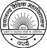 Dayanand Vedic College - [DVC]