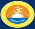 Padala Rami Reddy Law College