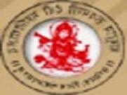 Baburam Rukmani Devi Mahavidyalaya