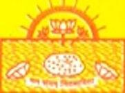 Baba Baruadas PG College