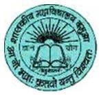 Govt College Sangrur-ReviewAdda.com