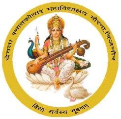 Devta Mahavidyalaya