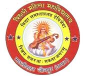 Bihari Mahila Degree College Jaunpur-ReviewAdda.com