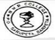 Bhawanipur Hastinapur Bijni College - [BHB] Barpeta-ReviewAdda.com