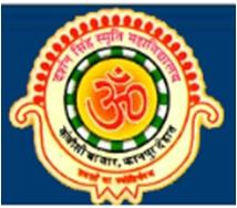 Darshan Singh Smriti Mahavidyalaya Auraiya-ReviewAdda.com