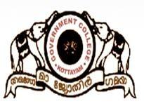 Govt College Kottayam-ReviewAdda.com