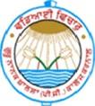 Guru Nanak Khalsa College Karnal-ReviewAdda.com