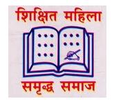 Dhirendra Mahila PG College - [DMPGC]