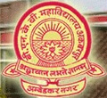 B. N. K. B. P. G. College Ambedkar Nagar-ReviewAdda.com