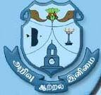 Government Arts College Salem-ReviewAdda.com